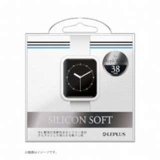 Apple Watch 38mm シリコンケース LP-AW38SLWH ホワイト