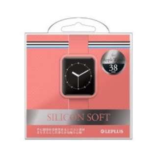 Apple Watch 38mm シリコンケース LP-AW38SLPK ピンク