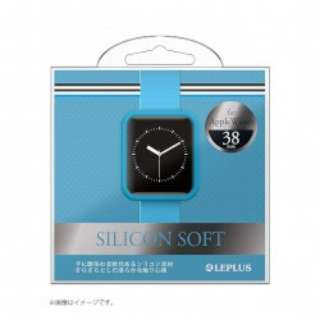 Apple Watch 38mm シリコンケース LP-AW38SLBL ブルー