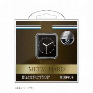 Apple Watch 38mm ハードケース LP-AW38MCSV シルバー