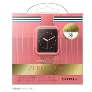 Apple Watch 38mm フルカバーケース LP-AW38HTCPK クリアピンク