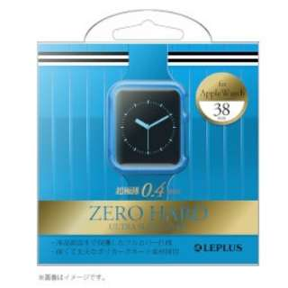 Apple Watch 38mm フルカバーケース LP-AW38HTCBL クリアブルー