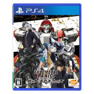 フルメタル・パニック! 戦うフー・デアーズ・ウィンズ 【PS4】