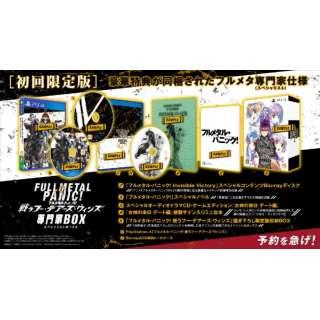フルメタル・パニック! 戦うフー・デアーズ・ウィンズ 初回限定版・専門家BOX 【PS4】