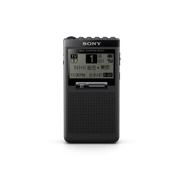 携帯ラジオ ブラック XDR-64TVC [テレビ/AM/FM /ワイドFM対応]