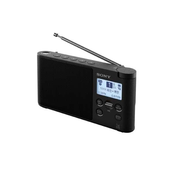 ホームラジオ ブラック XDR-56TVBC [ワイドFM対応 /テレビ/AM/FM]