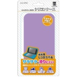 new2DSLL用本体シリコンケース ラベンダー ALG-N2DSCL 【New2DS LL】