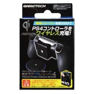 ビックカメラ com - PS4コントローラ用 Qi規格対応レシーバー『置きラク充電レシーバー4』 P4A2027 【PS4】