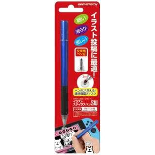 SWITCH用収納スタイラスペン イラストスタイラスペンSW SWF2029 【Switch】
