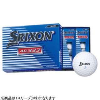 【スリーブ単位販売になります】ゴルフボール スリクソン AD333《1スリーブ(3球)/ホワイト》 【オウンネーム非対応】