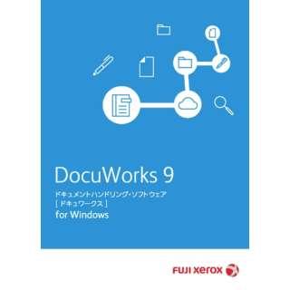 〔Win版〕 DocuWorks9 ライセンス認証版 1ライセンス基本パッケージ [Windows用]