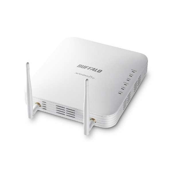 WAPM-1266R-W 無線アクセスポイント 法人向け 管理者機能搭載 ホワイト [ac/n/a/g/b]