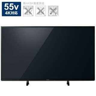 TH-55FX600 液晶テレビ VIERA(ビエラ) ブラック [55V型 /4K対応]