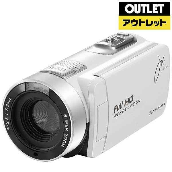 【アウトレット品】 JOY-F6WH ビデオカメラ [フルハイビジョン対応] 【生産完了品】