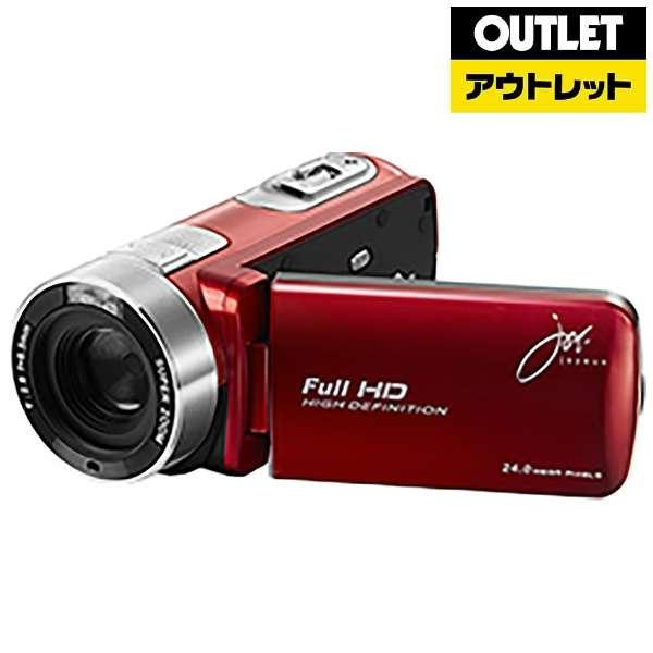 【アウトレット品】 ビデオカメラ [フルハイビジョン対応] JOY-F6TC レッド 【生産完了品】