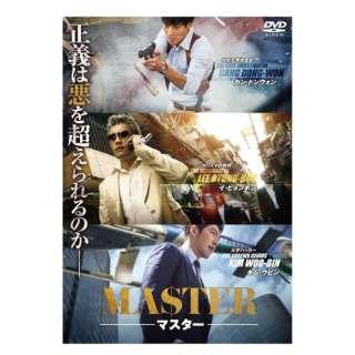 MASTER/マスター 【DVD】