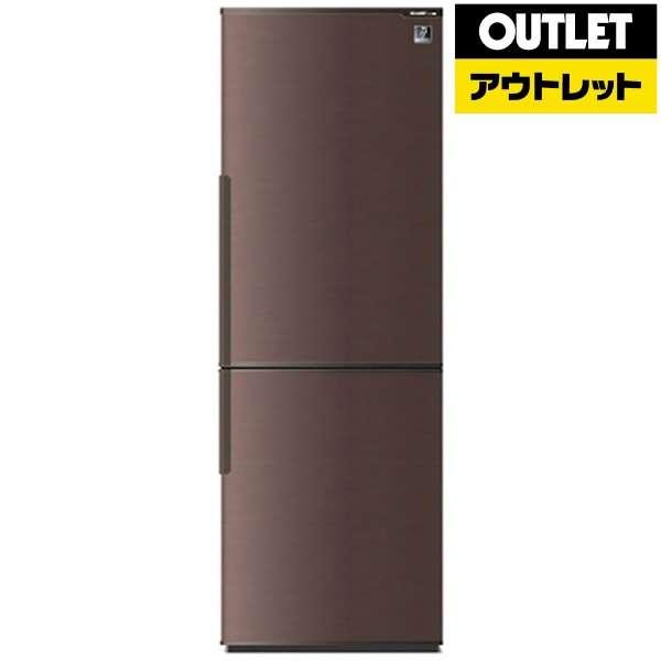 【アウトレット品】 2ドア冷蔵庫 (271L) SJ-PD27C-T ブラウン系 【生産完了品】