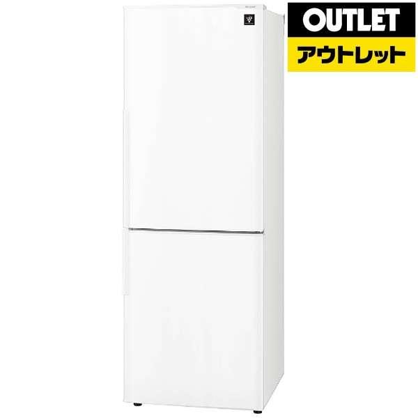 【アウトレット品】 2ドア冷蔵庫 (271L) SJ-PD27C-W ホワイト系 【生産完了品】