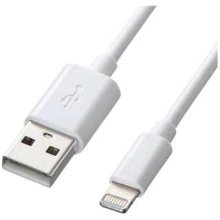 [ライトニング]ケーブル(ライトニングコネクタ オス-USBAコネクタ オス・2m・ホワイト) KB-IPLT20KW [2.0m]