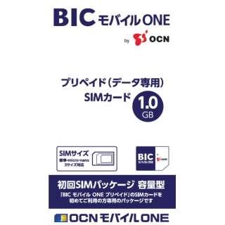 BIC モバイル ONE プリペイド(容量型)【マルチカット】 [マルチSIM]