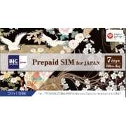BIC モバイル ONE Prepaid SIM for JAPAN 7日間【マルチカット】 [マルチSIM] 【ビックカメラグループオリジナル】