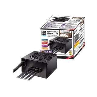 450W PC電源 80PLUS BRONZE取得 ATX電源 プラグインタイプ KRPW-BK450W/85+ [ATX/EPS /Bronze]