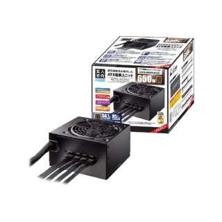 650W PC電源 80PLUS BRONZE取得 ATX電源 プラグインタイプ KRPW-BK650W/85+ [ATX/EPS /Bronze]