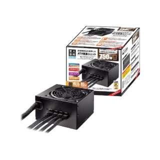 750W PC電源 80PLUS BRONZE取得 ATX電源 プラグインタイプ KRPW-BK750W/85+ [ATX/EPS /Bronze]