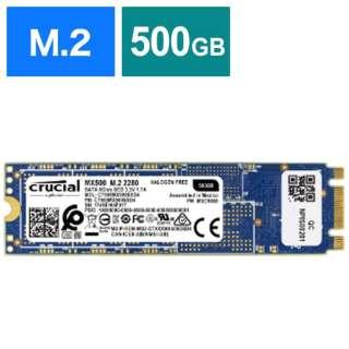 CT500MX500SSD4/JP 内蔵SSD MX500 シリーズ [M.2 /500GB]