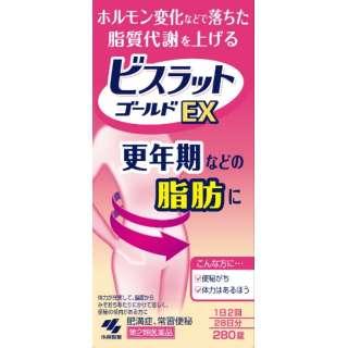 【第2類医薬品】ビスラットゴ-ルドEX 280錠