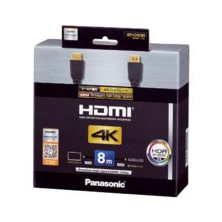 RP-CHK80 HDMIケーブル ブラック [8m /HDMI⇔HDMI /スタンダードタイプ]