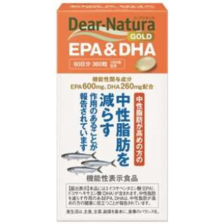 Dear-Natura(ディアナチュラ)ディアナチュラゴールド  EPA&DHA60日 〔栄養補助食品〕