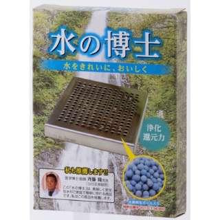 nag00002 据置型浄水器 水の博士