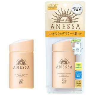 ANESSA(アネッサ)パーフェクトUV マイルドミルク SPF50+[日焼け止め]