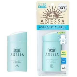 ANESSA(アネッサ)エッセンスUV マイルドミルク SPF35+[日焼け止め]