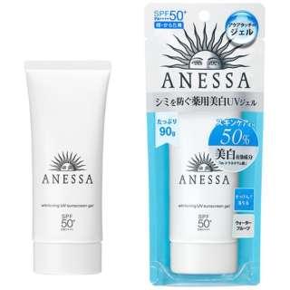 ANESSA(アネッサ)ホワイトニングUV ジェル(90g)SPF50+ PA++++(医薬部外品)[日焼け止め]