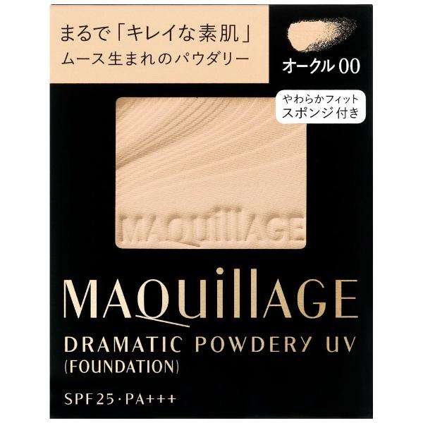 マキアージュ ドラマティックパウダリー UV (レフィル) オークル00 明るめの肌色 9.3g
