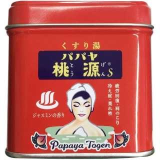 パパヤ桃源S ジャスミン(70g) [入浴剤]