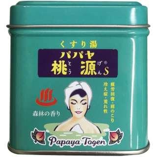パパヤ桃源S シンリン(70g) [入浴剤]