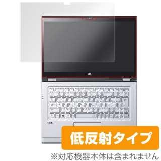LaVie Hybrid ZERO:PC-HZ750AAB / PC-HZ650AA用 液晶保護シート OverLay Plus OLLAVIEHZ750/1