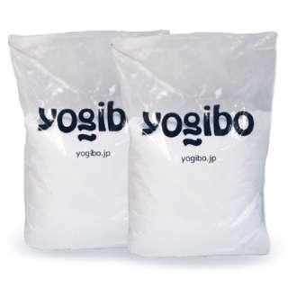 【店舗限定販売】 Yogibo 補充用ビーズ1500g