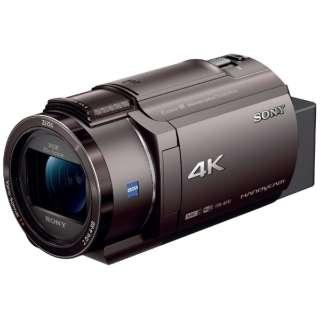 FDR-AX45 ビデオカメラ ブロンズブラウン [4K対応]