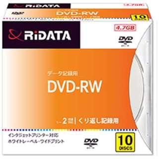 DVD-RW4.7G. PW10P A データ用DVD-RW [10枚 /4.7GB /インクジェットプリンター対応]