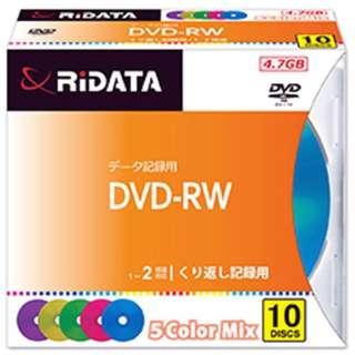 DVD-RW4.7G. MIX10P A データ用DVD-RW [10枚 /4.7GB]