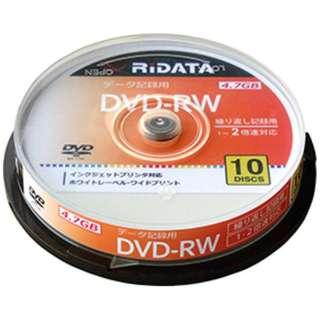 DVD-RW4.7G. PW10SP A データ用DVD-RW [10枚 /4.7GB /インクジェットプリンター対応]