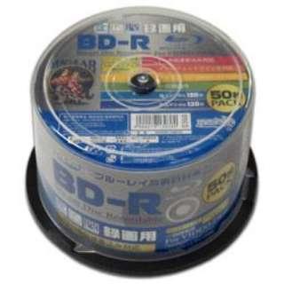 HDBDR130RP50 録画用BD-R HIDISC ホワイト [50枚 /25GB /インクジェットプリンター対応]