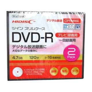 HDDR12JCP2TC 録画用DVD-R HIDISC [2枚 /インクジェットプリンター対応]