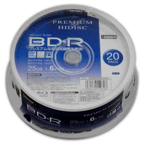 HDVBR25RP20SP 録画用BD-R PREMIUM HIDISC ホワイト [20枚 /25GB /インクジェットプリンター対応]
