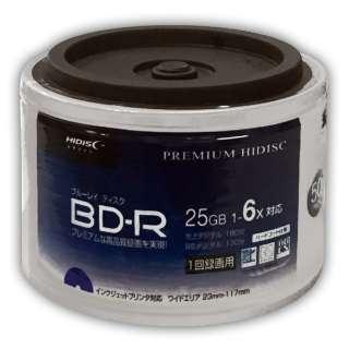 HDVBR25RP50SB 録画用BD-R PREMIUM HIDISC ホワイト [50枚 /25GB /インクジェットプリンター対応]