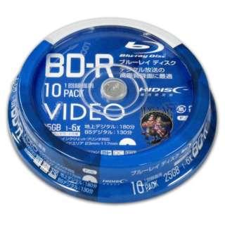 VVVBR25JP10 録画用BD-R HIDISC ホワイト [10枚 /25GB /インクジェットプリンター対応]